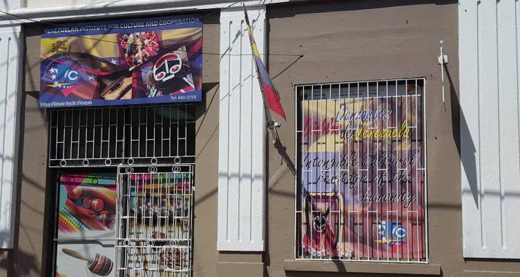 Venezuelan Institute for Culture and Cooperation